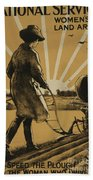 God Speed The Plough And The Woman Who Drives It Beach Towel
