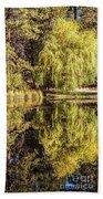 Golden Shevlin Park Beach Towel
