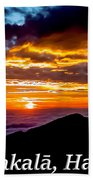 Haleakala Hawaii Beach Towel