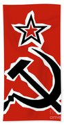 Hammer And Sickle Grunge Beach Towel