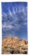 Hartman Rocks Beach Towel