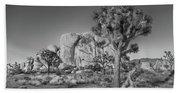 Hidden Valley Rock Beach Sheet