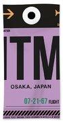 Itm Osaka Luggage Tag I Beach Sheet