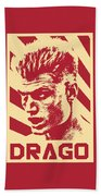 Ivan Drago Retro Propaganda Beach Towel