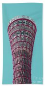 Kobe Port Tower Japan Beach Towel