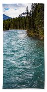 Mistaya River Blues Beach Towel