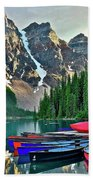 Mountain Tranquility Beach Towel