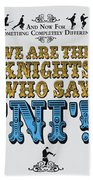 No11 My Silly Quote Poster Beach Towel