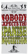 No17 My Silly Quote Poster Beach Towel