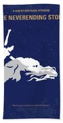 No975 My The Neverending Story Minimal Movie Poster Beach Towel