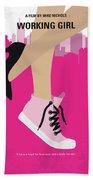 No987 My Working Girl Minimal Movie Poster Beach Towel