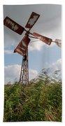 Old Rusty Windmill. Beach Towel