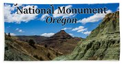 Oregon - John Day Fossil Beds National Monument Blue Basin Beach Towel