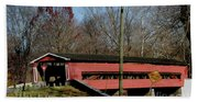 Painted Bridge At Chads Ford Pa Beach Towel