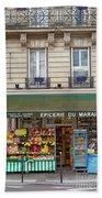 Paris Corner Grocery Beach Towel by Brian Jannsen