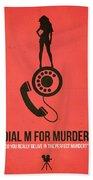 Perfect Murder Beach Sheet