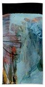 Planet Earth Beach Towel