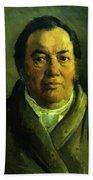 Portrait Of Nikolay O Ge Artist Father Beach Towel