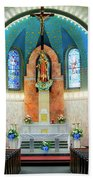 Praying At The Immaculate Heart Of Mary Church - San Antonio - Painted Church Beach Towel by Jason Politte