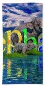 Precious E Is For Elephant Beach Sheet