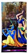 Radhakrishna Beach Towel