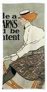 Ride A Stearns And Be Content, Circa 1896 Beach Towel