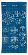 Rubik's Cube Patent 1983 - Blueprint Beach Towel by Marianna Mills