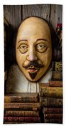 Shakespeare With Old Books Beach Towel