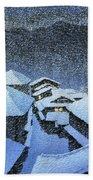 Shiobara Hataori - Digital Remastered Edition Beach Towel