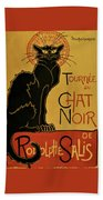 Soon, The Black Cat Tour By Rodolphe Salis - Digital Remastered Edition Beach Towel
