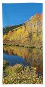 South Elbert Autumn Beauty Beach Towel by Cascade Colors