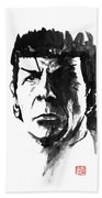 Spock Beach Towel