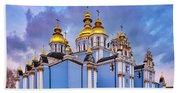 St. Michael's Golden-domed Monastery Beach Towel