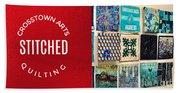 Stitched Quilting Exhibit Beach Towel