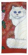 Sweetheart Cat Beach Towel