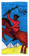 Tarot Of The Younger Self Knight Of Wands Beach Towel