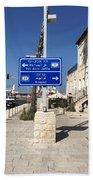Tel-aviv Jaffa Road Sign Beach Towel