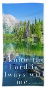 The Lord Is With Me Beach Towel