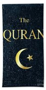 The Quran Beach Towel