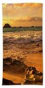 Thoughtful Morning Golden Coastal Paradise  Beach Towel