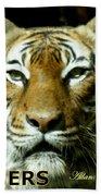 Tigers Mascot 4 Beach Towel