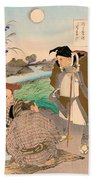 Top Quality Art - Matsuo Basho Beach Sheet