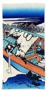 Top Quality Art - Mt,fuji36view-joshu Ushibori Beach Towel