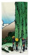 Top Quality Art - Mt,fuji36view-koshu Mishimagoe Beach Towel