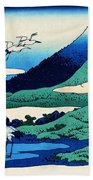 Top Quality Art - Mt,fuji36view-soshu Umezawanosho Beach Towel