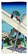 Top Quality Art - Mt,fuji36view-toutoumi In The Mountains Beach Towel