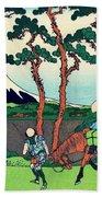 Top Quality Art - Tokaido Hodogaya Beach Sheet