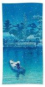 Ushibori - Top Quality Image Edition Beach Towel