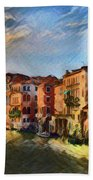 Venice A8-1 Beach Towel
