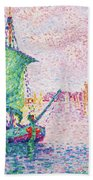 Venice, The Pink Cloud - Digital Remastered Edition Beach Towel